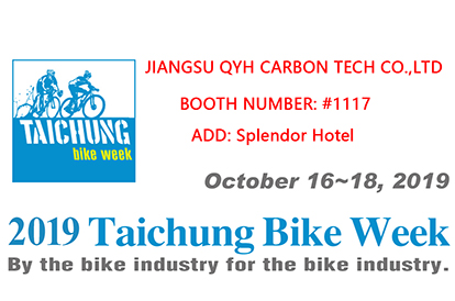 INVITATION OF TAICHUNG BIKE WEEK 2019